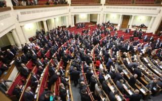 Рада просит мировое сообщество признать Голодомор 1932-1933 геноцидом украинского народа