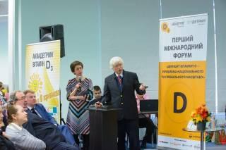 В Украине началась борьба с дефицитом витамина D