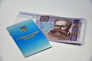 Депутаты привязали стипендии студентов к уровню дохода их семей