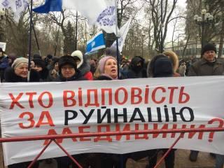 Количество митингующих в центре Киева превысило количество правоохранителей в четыре раза