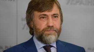 #Темадня: Новинского лишили неприкосновенности