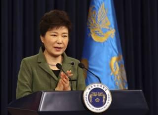 Парламент Южной Кореи поддержал импичмент президента