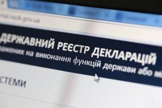Генпрокуратура нашла уже более 50 нарушений в е-декларациях депутатов