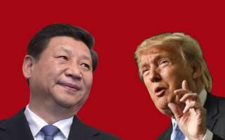 Трамп снова нарывается на конфликт с Китаем