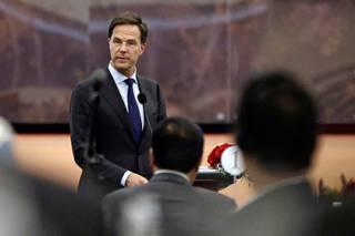 Нидерланды не хотят, чтобы ЕС брал на себя дополнительные обязательства перед Украиной