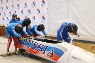 Первый пошел: у России забрали Чемпионат мира по бобслею 2017 года