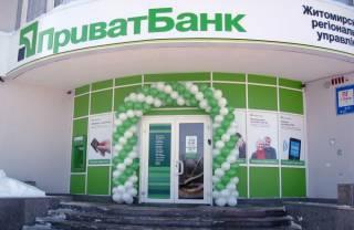 В «Приватбанке» объяснили, что от национализации их клиенты только выиграют
