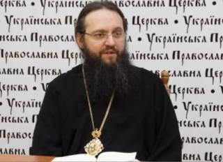 Епископ Климент: Христианское отношение к святыням превращается в языческое, когда средство становится целью