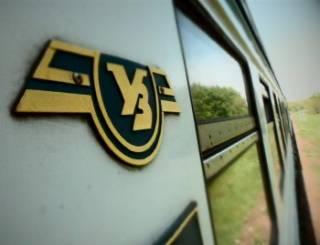 Топ-менеджменту «Укрзализныци» угрожают физической расправой