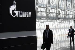 Украина собирается взыскать с «Газпрома» почти 7 млрд. долл. штрафа