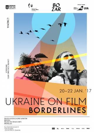 Дни украинского кино в Брюсселе откроются показом фильма Александра Довженко