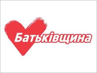 «Батькивщина» официально изгнала Савченко из рядов, напомнив, благодаря кому она оказалась на свободе
