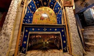 В Сети появилось панорамное видео, снятое в Базилике Рождества Христова в самом высоком качестве