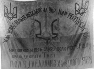 И ста лет не прошло: суд реабилитировал атаманов Холодного Яра