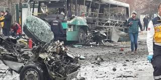 В центре Турции прогремел мощный взрыв. 13 человек погибли, около 50 получили ранения