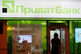«Приватбанк» приостанавливает проведение корпоративных платежей