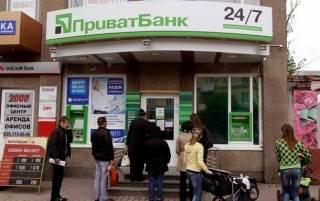 Первыми жертвами национализации «Приватбанка» стали гривна и бизнесмен из Киева. Но главное, что ЕБРР доволен