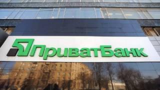 Вкладчики «Привата» снимают со счетов по 2 млрд. грн. в день