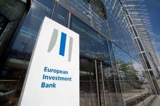 Украина и ЕИБ договорились о финансовой помощи на 600 млн. евро