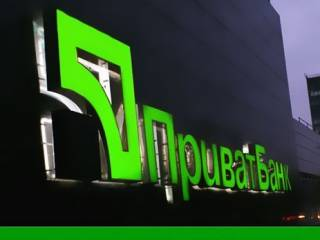 «Приватбанк» могут объединить с «Ощадбанком». А могут и продать