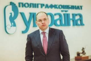 Одесской областью будет руководить директор полиграфического комбината