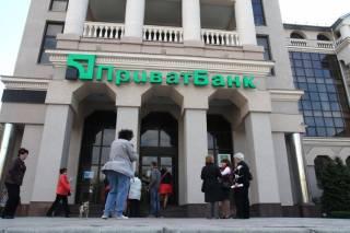 «Приватбанку» списали долги по еврооблигациям