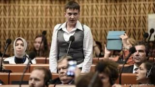 Савченко больше не представляет Украину в ПАСЕ