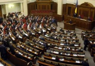 Рада приняла закон об амнистии