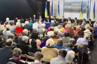 Закарпатские русины требуют от Порошенко территориальную автономию в составе Украины