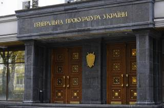Генпрокуратура начала расследование по делу о винтовке Пашинского