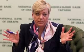 Гонтарева намекнула, что в Украине может появиться банкнота в 1000 грн.