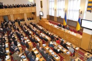Закарпатский облсовет поддержал создание федеративного Сената