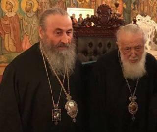 В Грузии тысячи людей поклонились мощам святого, которые привез из Украины Митрополит Онуфрий