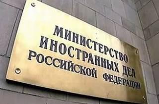 У Путина заявили, что Россия не является стороной Минских соглашений, а Киев не хочет прекращать войну