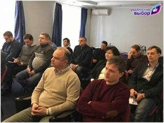 Состоялся съезд Общественного движения «Украинский выбор — Право народа»