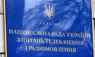 Нацсовету не понравились песни ТРК «Шансон» и сериал ТРК «Украина»