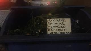 В Одессе «Правый сектор» уничтожил мемориал памяти жертвам катастрофы Ту-154
