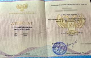 На блокпосту в Волновахе парень предоставил школьный аттестат ДНР, с которым ни в Украине, ни в России делать нечего