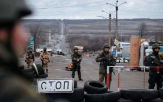 #Темадня: Соцсети и эксперты отреагировали на блокаду ОРДЛО добробатами