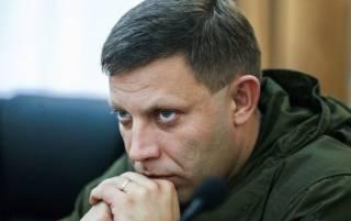 Захарченко решил, что ему нужна вся Донецкая область