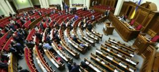 Более 8 млн. гривен ушло из бюджета на компенсацию нардепам за зарубежные поездки