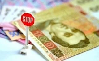 #Темадня: Соцсети и эксперты отреагировали на ограничение расчетов наличными до 50 тыс. грн. в день