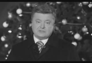 Почему Порошенко перестал обещать нам безвиз: комментарии экспертов