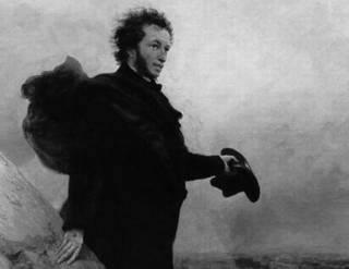 Пушкин: жизнь и смерть великого безбожника. Часть 20 (адская шутка)