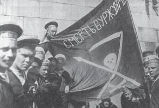 Они раскачивали лодку. К 100-летию большевистского переворота. Часть II