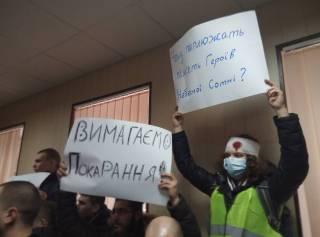 Суд по делу «беркутовцев» снова перенесли – из-за «раненых майдановцев»