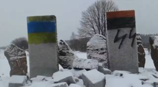 Киев и Польша осудили разрушение памятника жителям Гуты Пеняцкой. Открыто уголовное производство