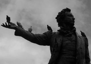 Пушкин: жизнь и смерть великого безбожника. Часть 28 (наследие поэта)