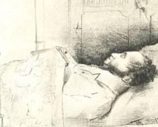 Пушкин: жизнь и смерть великого безбожника. Часть 26 (долги чести)