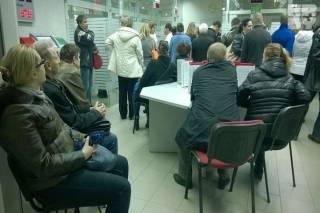 Киевляне больше не смогут оплачивать коммунальные платежи на почте